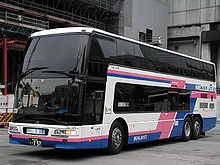 Mitsubishi Bus repair Montreal mitsubishi repair montreal