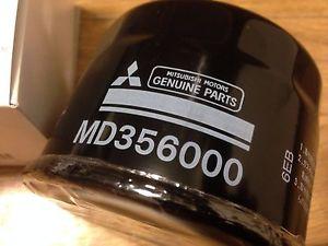 Mitsubishi Genuine Parts Philippines Montreal mitsubishi parts montreal