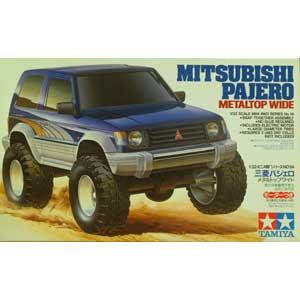 Pajero Mitsubishi Parts Montreal mitsubishi parts montreal