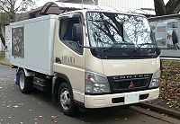 Used Mitsubishi Rosa Parts Online Montreal Used mitsubishi parts montreal