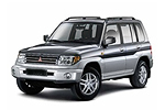 Used Mitsubishi Shogun Parts Online Montreal Used mitsubishi parts montreal